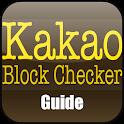 Kakao Block Checker icon