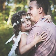 Wedding photographer Lena Doronina (LennaD). Photo of 16.09.2016