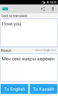 Free Kazakh English Translator APK