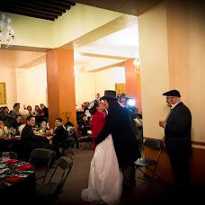 Esküvői fotós Carlo Roman (carlo). 20.04.2017 -i fotó