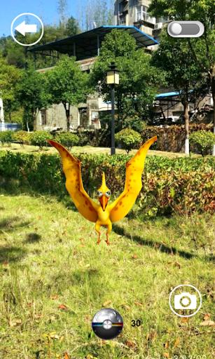 Dinosaur GO screenshots 4