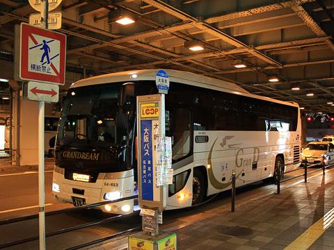 西日本JRバス「グランドリーム大阪号」「グラン昼特急大阪号」 2151 大阪駅到着