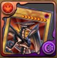 レッドアイズ・ブラックメタルドラゴンのカード