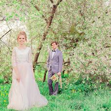 Wedding photographer Evgeniya Raduga (jenyaraduga). Photo of 23.06.2017