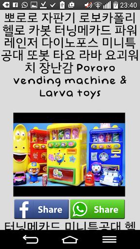 玩免費娛樂APP|下載ToyPudding videos app不用錢|硬是要APP