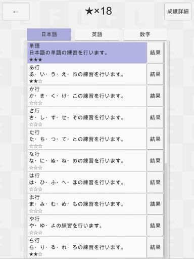 u30d5u30eau30c3u30afu5165u529bu3067u7121u6599u30bfu30a4u30d4u30f3u30b0u7df4u7fd2u3059u308bu306au3089u30d5u30eau30c3u30afu30e9u30fcu30cbu30f3u30b0  screenshots 12