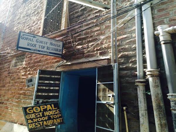 Gopal Guest House