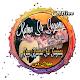 Near-Karna-Su-Sayang-Ft-Dian Download on Windows