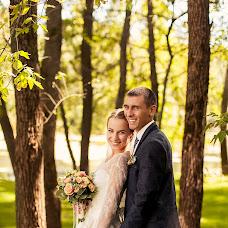 Wedding photographer Valeriya Maslova (massmile). Photo of 06.10.2015