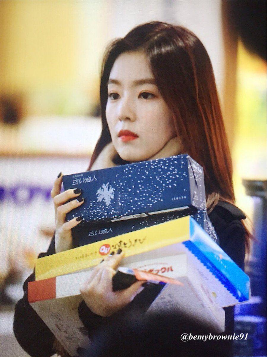 IreneBook2