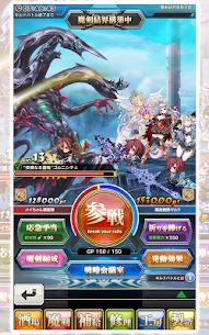 Brave Sword x Blaze Soul (JP) Mod Apk 2.4.15 (High DMG/DEF) 6