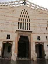 Photo: Church of the Annunciation