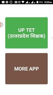 UP TET (उत्तरप्रदेश शिक्षक) - náhled