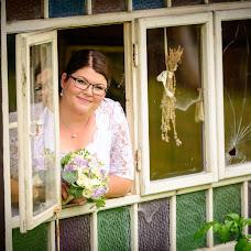 Wedding photographer Martin Hnátek (marlinphoto). Photo of 13.07.2018