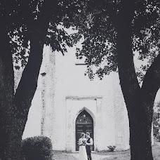 Wedding photographer Anastasiya Sokolova (nassy). Photo of 03.01.2017