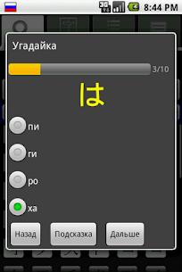 YARXI 3.43.55 Mod APK (Unlimited) 3