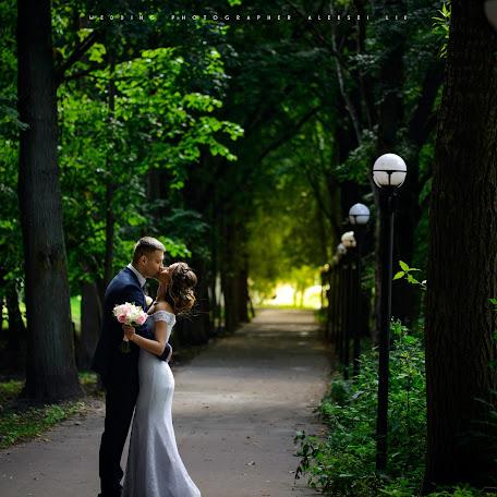 Wedding photographer Aleksey Ozerov (Photolik). Photo of 21.02.2018