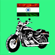 Download Cheap Used Bike in India For PC Windows and Mac