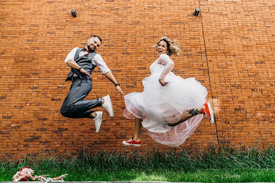 Wedding photographer Evgeniya Rossinskaya (EvgeniyaRoss). Photo of 17.07.2019