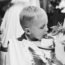 Wedding photographer Anna Savina (Savina). Photo of 14.11.2016