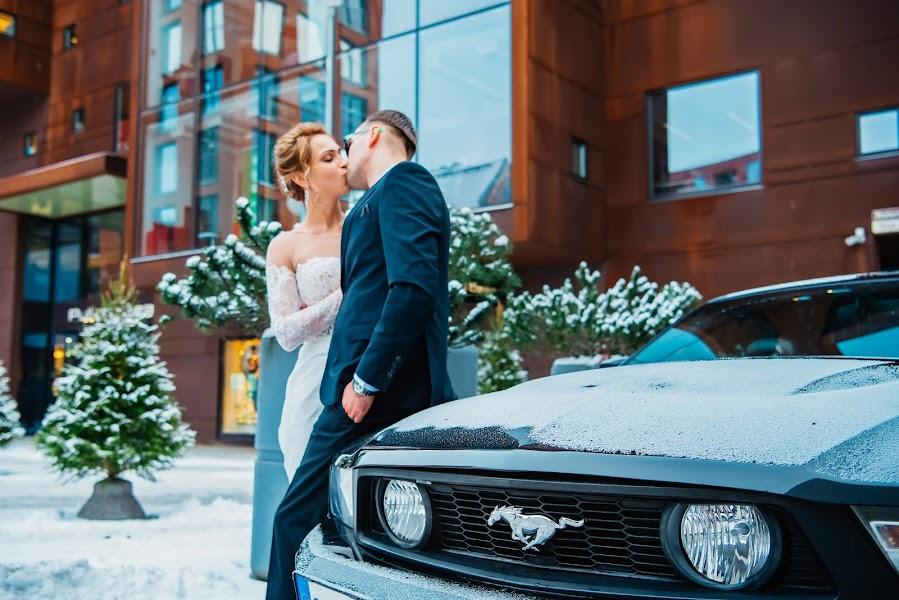 Nhiếp ảnh gia ảnh cưới Svyatoslav Matovich (BopBy). Ảnh của 05.04.2019