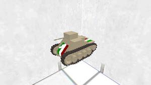 medium italian tank (tier 2)