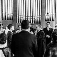 Wedding photographer Tales Iwata (talesiwata). Photo of 08.11.2017