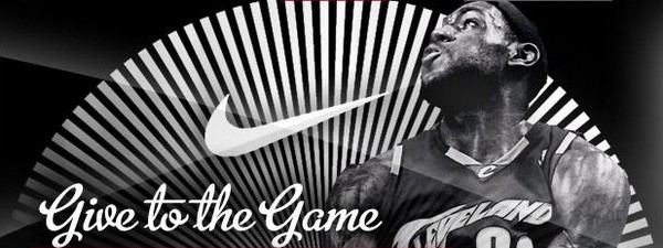 Hot 97 X LeBron James 8220Give to the Game8221 campaign