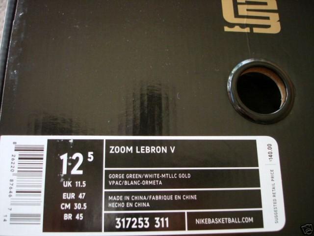 Customized Text On Nike Shoe Box