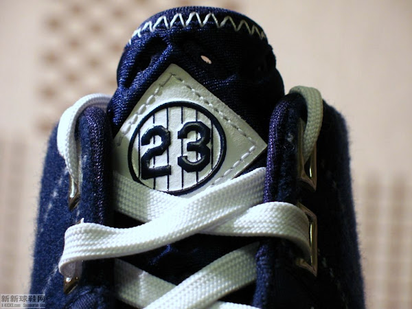 Nike Zoom LeBron V New York Yankees Edition