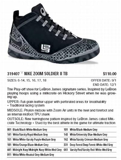 6ba55413f51 nike zoom soldier 2 Sale