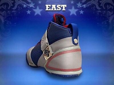 New Nike Zoom LeBron V ALLSTAR Edition