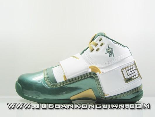 Nike Zoom LeBron Soldier SVSM PE