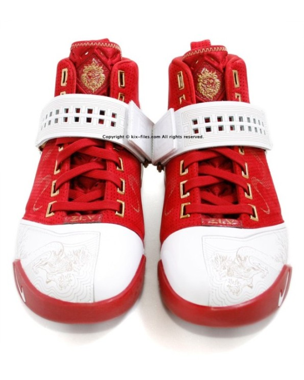 42ada74acd22 ... coupon code for nike zoom lebron v china ultimate showcase 1a232 cb1bb