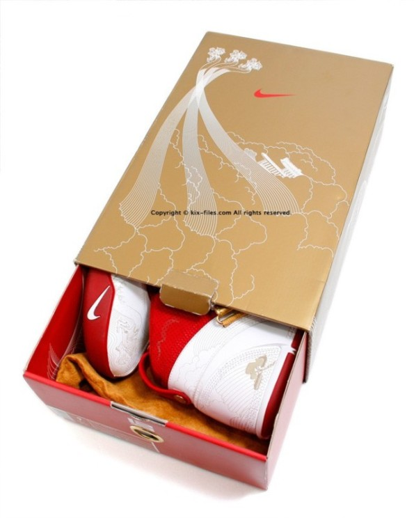 Nike Zoom LeBron V China ultimate showcase