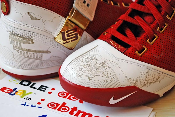 Another look at the China8217s Nike LeBron V