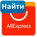 Aliexpress Найти по картинке