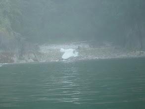 Photo: A bergy bit stranded by low tide.