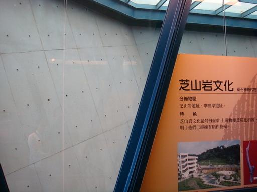 八角塔傾斜 17° 的牆