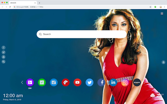 Bollywood New Tab Page Top Wallpapers Themes