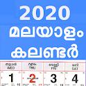 2020 Kerala Malayalam Calendar icon