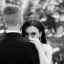 Wedding photographer Polina Gorshkova (PolinaGors). Photo of 25.11.2018