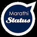 Marathi Status एकदम झक्कास icon