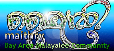 Maithry graphic