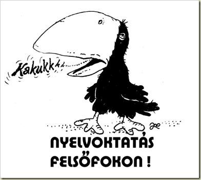 KAKUK
