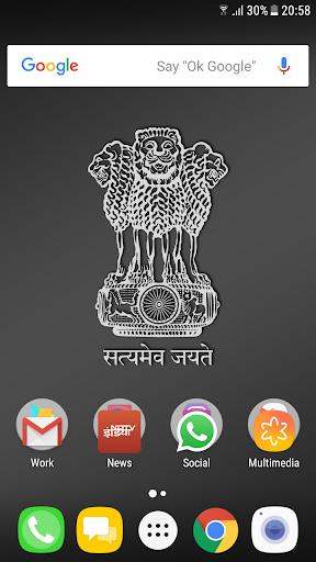 Wallpaper India Apk Download Apkpureco