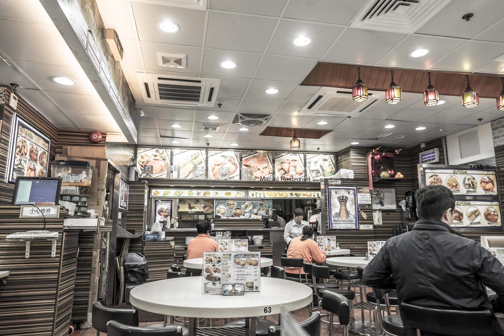澳門茶餐廳2