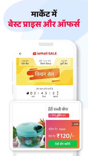 WMall Online Shopping App - Shopping for Women ss1