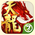天龙八部 - 金庸授权武侠MMORPG手游 icon