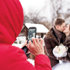 Wedding photographer Lesya Pominova (LesiaRayka). Photo of 22.01.2017